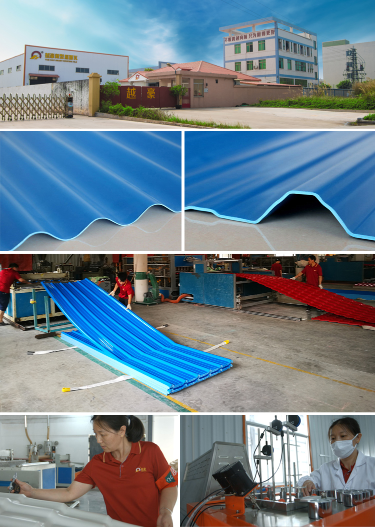 Yuehao plastic roof tiles wholesaler widely used PVC recycled plastic roof tiles bulk production for farm land-2