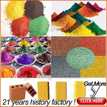 Purity 95% ceramic glaze color powder iron oxide red brown black yellow pigments for pavers/bricks/blocks/color cement