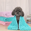 New Design Paw Pattern Pet Dog Grooming dryer towel