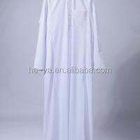 S,M,L,Xl Plain White Buqhara Collar Jubbah,Muslim Long Curta ...