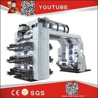 HERO BRAND high quality bopp film gravure printing machine