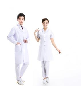6d5d99f6a5c Clean Hospital Uniform, Clean Hospital Uniform Suppliers and Manufacturers  at Alibaba.com