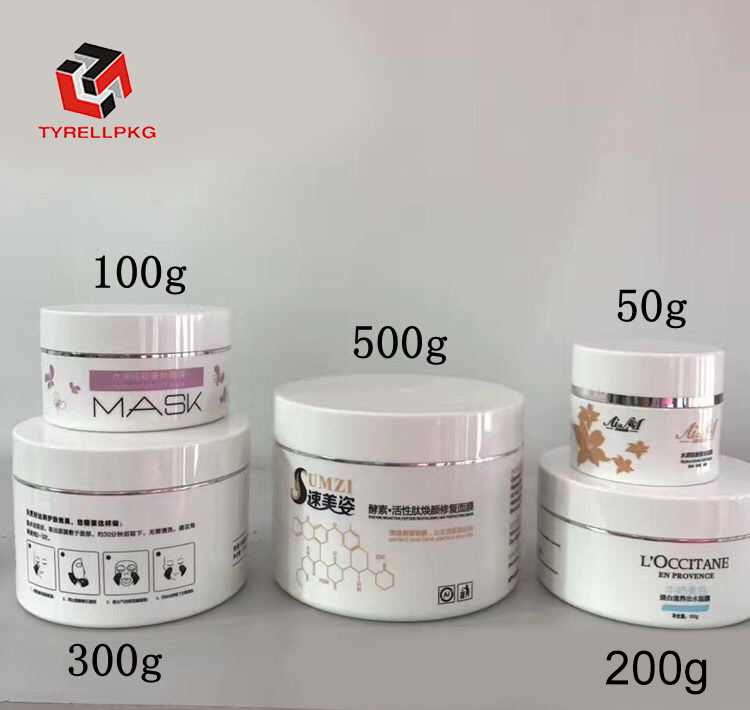 50 ml 100 ml 200 ml 300 ml 500 ml Private label containers cosmetische cream jar met schroefdop