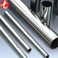hot! sus 310s stainless steel tube