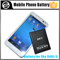 Factory Price OEM manufacturing high quality cell phone battery of sky phone