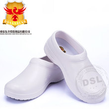 White Anti Skid food industry safety catering shoes