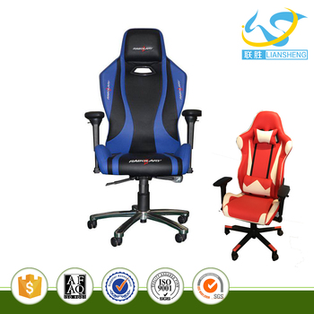 Multi-function Mechanism Modern Computer Office Gaming Chair Pillow on office chair microfiber, office chair commode, massage table pillow, office chair for fat people, office chair massager, office chair reading, office chair rug, office chair couch, office chair toy, office chairs for large people, beanbag pillow, office chair cushions, office chair ottoman, computer pillow, office chair slipcover, office chair white, office chair big person, desk pillow, office chair pad,
