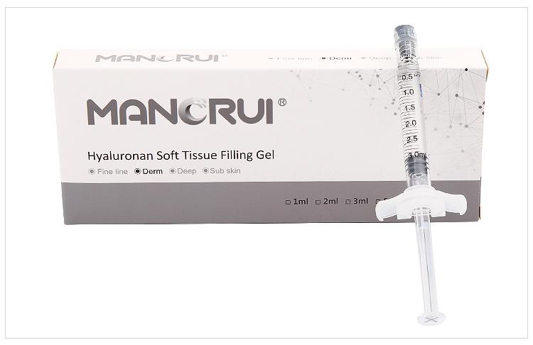 5Ml Cross-Linked Hyaluronic AcidฉีดโซเดียมHyaluronate Dermal Filler