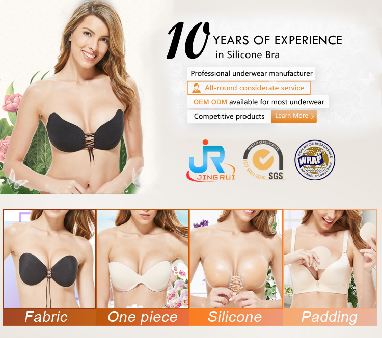 53a54b1ad9d Push Up Bra Front Closure Self-Adhesive Silicone Invisible Bra Seamless  Strapless Backless Bra Plus
