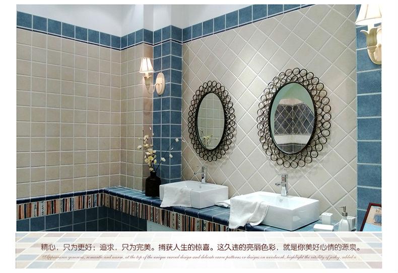 M diterran en rustique anti slip carrelage cusine mur for Carrelage salle de bain rustique