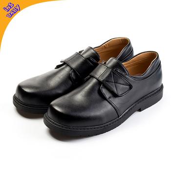 4871de0075d Men s big school students graduation ceremony shoes uniform shoes black  student performance shoes