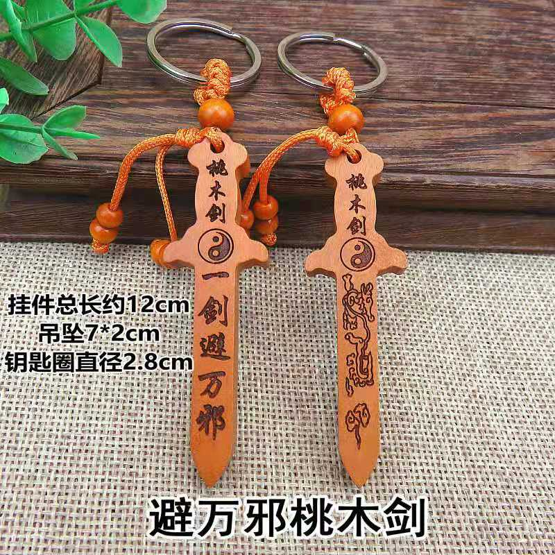 Hot-selling ornaments carved peach Keychain fastener Pendant