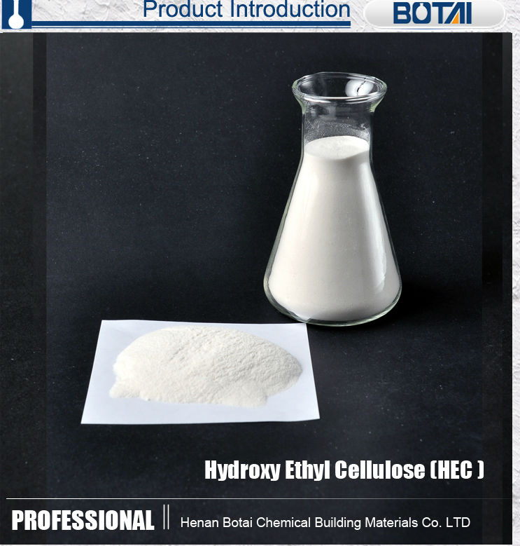 HEC Hydroxy ethyl cellulose equivalent to Cellosize