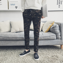 Großhandel Mode Männer Camouflage Hosen Armee Cargo <span class=keywords><strong>Jeans</strong></span> Mit Zip