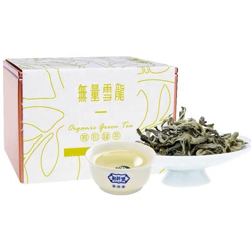 pearl green tea weight loss Chinese organic green tea snow dragon - 4uTea | 4uTea.com