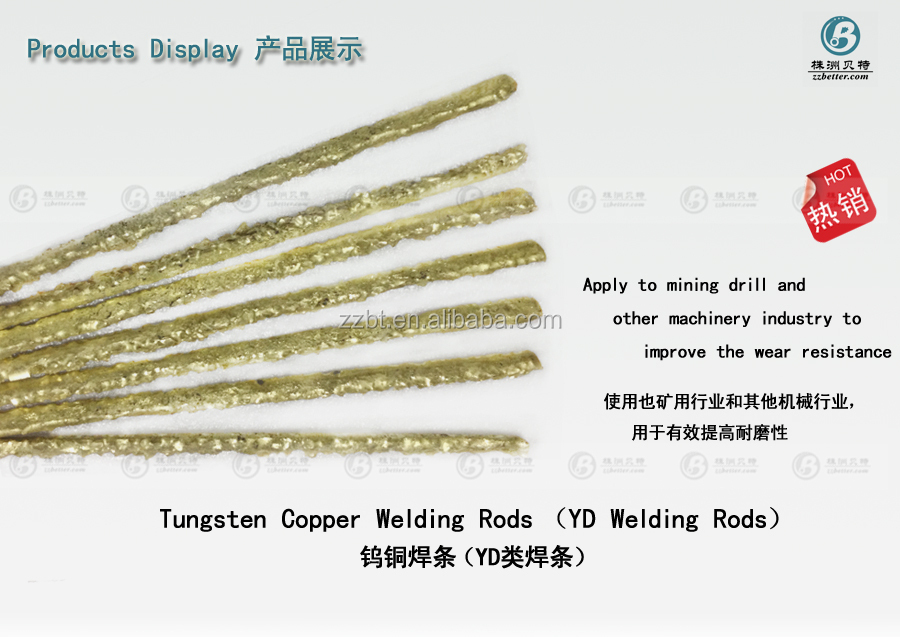 Cemented Carbide Composite Brazing Rods or Composite Rods