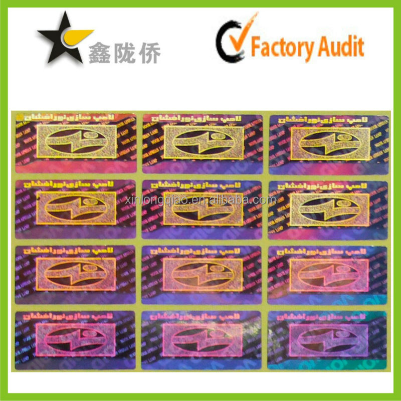 2015 high quality cheap professional custom hologram anti counterfeiting label