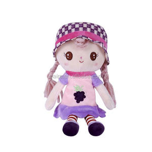 Super soft plush and pp cotton filling plush stuffed rag doll