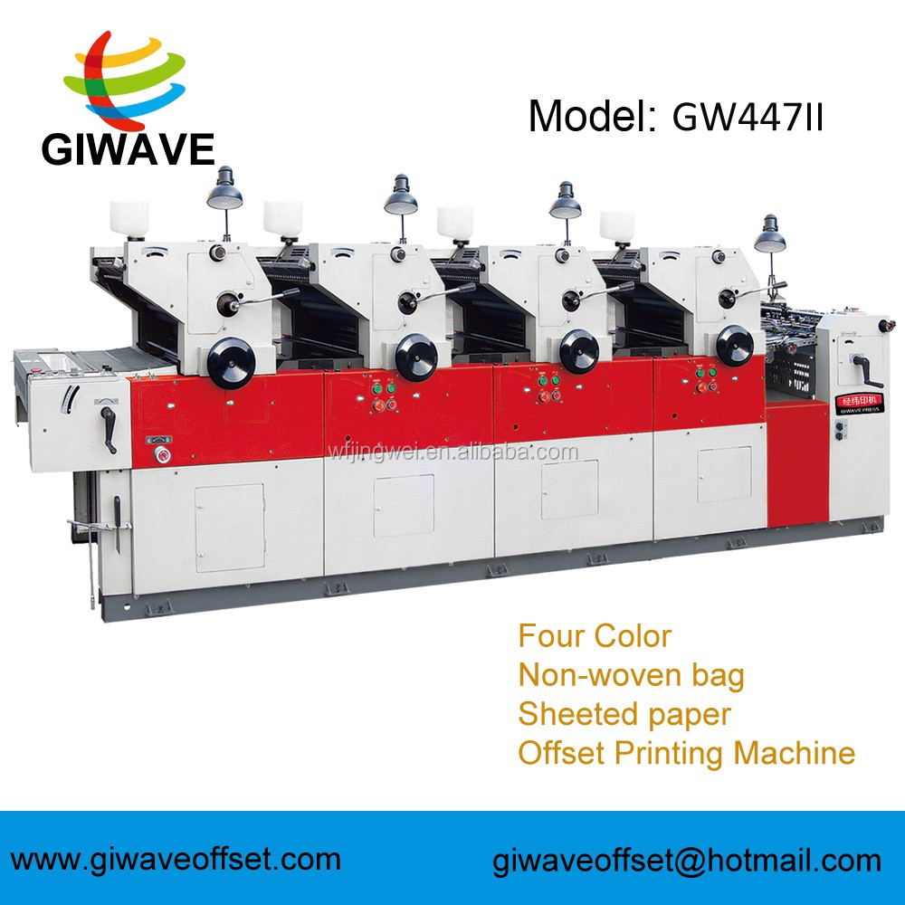 Color printout price in delhi - 4 Colour Offset Printing Machine Price 4 Colour Offset Printing Machine Price Suppliers And Manufacturers At Alibaba Com