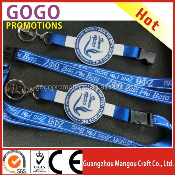 Custom Printing Lanyard Cord Neck Strap From China Supplier Hot ...
