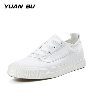Chine Chaussures Et Fabricants Chaussures Simple Femmes TrqxRT0w
