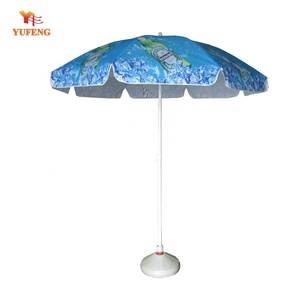 200cm beer brand promotional sun parasol