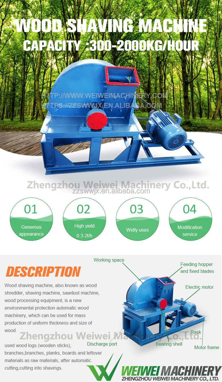 Weiwei wood shaving chips Quercus wood shaving machine