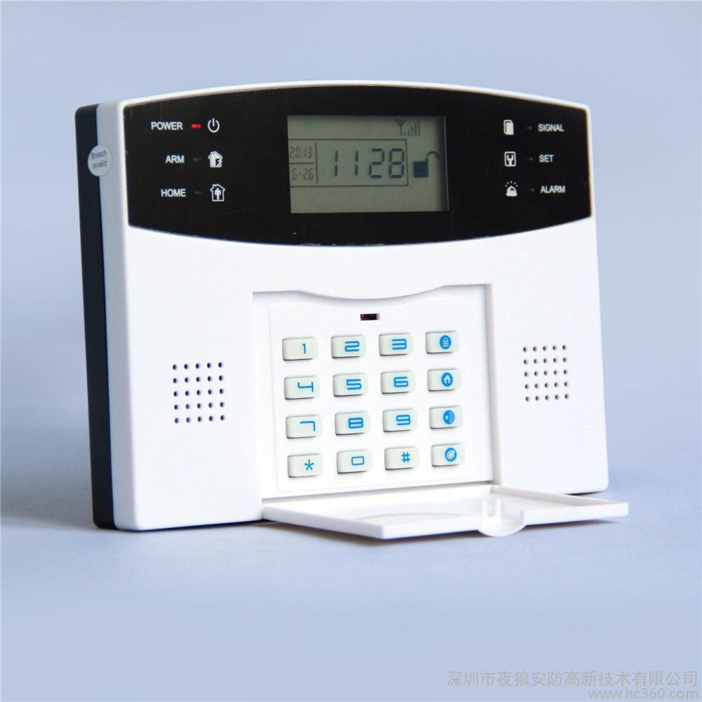 High Quality Voice Recordable Home Use GSM Alarm System