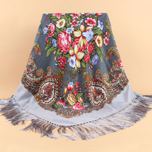 best sale russian fine wool shawl with tassel