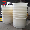 Wholesale cheap 200L PE material plastic open top container for pickle