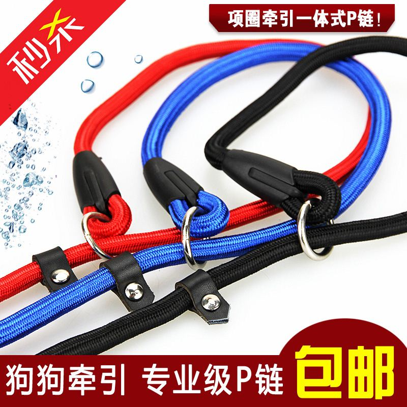 A large number of manufacturers pet collar traction rope <strong>dog</strong> with high-quality imitation nylon P chain low promotion