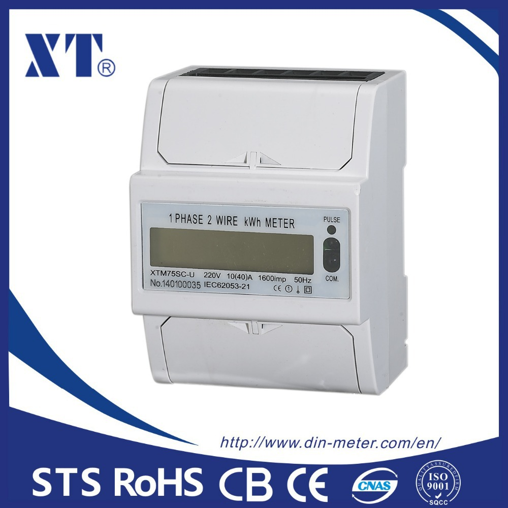 Xtm35sa Single Phase Din Rail Digital Energy Meter