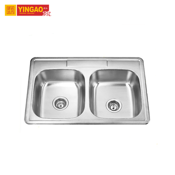 New Design Modern Multifuntion Bathroom Cleaning Stainless Steel Sink