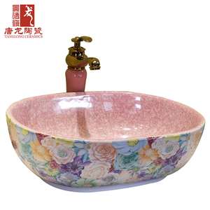 New Flower Style Oval Pattern Sanitary Ware Ceramic Wash Basin Pink Bathroom Sink