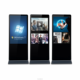 42 inch android 7.1 wifi 4g floor standing lcd advertising player
