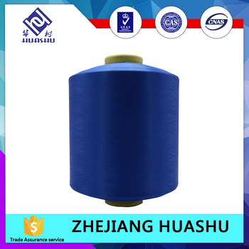 2040/24F air nylon covered spandex yarn for seamless knitting