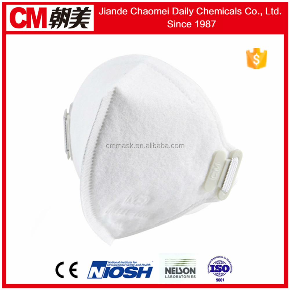 CM the bubble shell dust mask