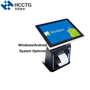 10.1 or 13.3 inch Android Touch Screen All In One POS Machine with Printer HKS10A