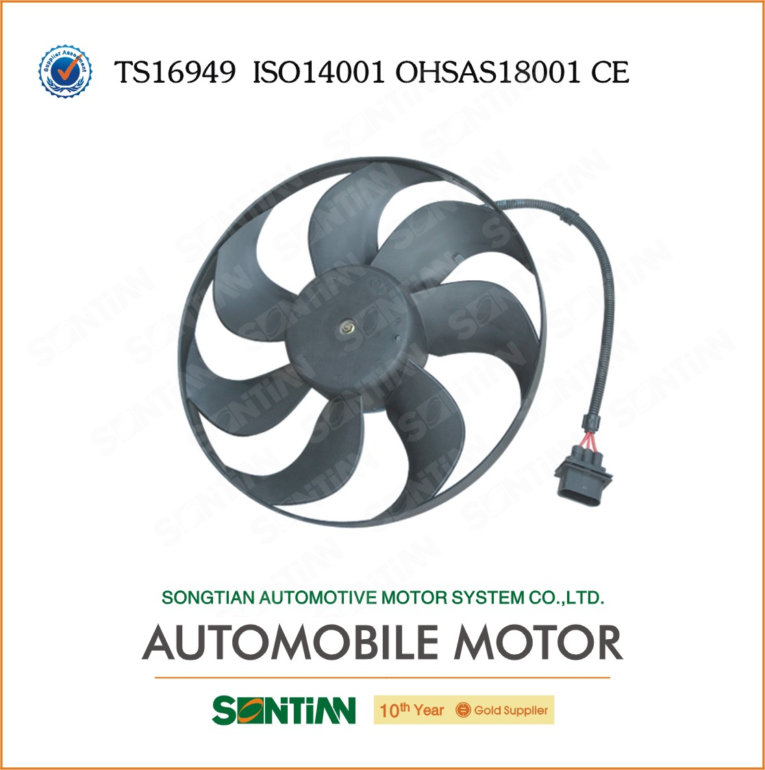 China Car Spare Part Condenser Fan Motor VW OEM 1J0 959 455F Auto Radiator Cooling Fan From Wenzhou,Zhejiang