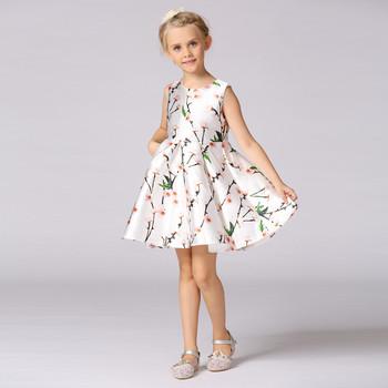 Party Fancy Dress Costume 3-5 Year Old Girl Party Wear Western ...