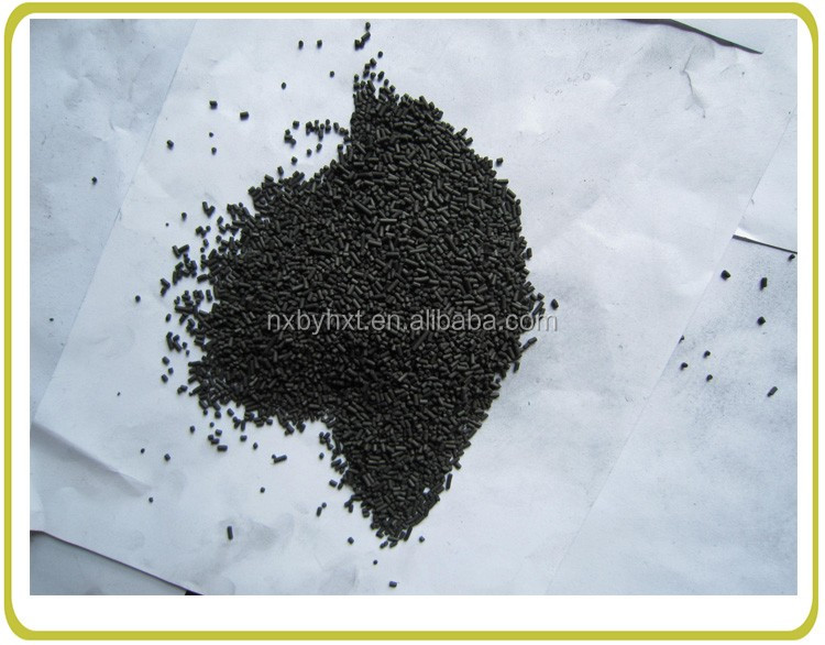 Coconut/palm Shell Columar Activated Carbon Granular For Water ...