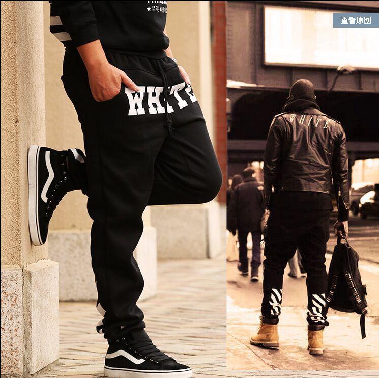 harem pants kanye - photo #17