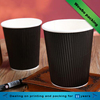 8/12/16oz Disposable insulated pure black corrugated ripple paper cup with lid