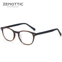 Зеноттические очки, оправа для женщин, ацетат, близорукость, прозрачные Линзы для очков, оптические оправы для очков, очки по рецепту, аксесс...(Китай)