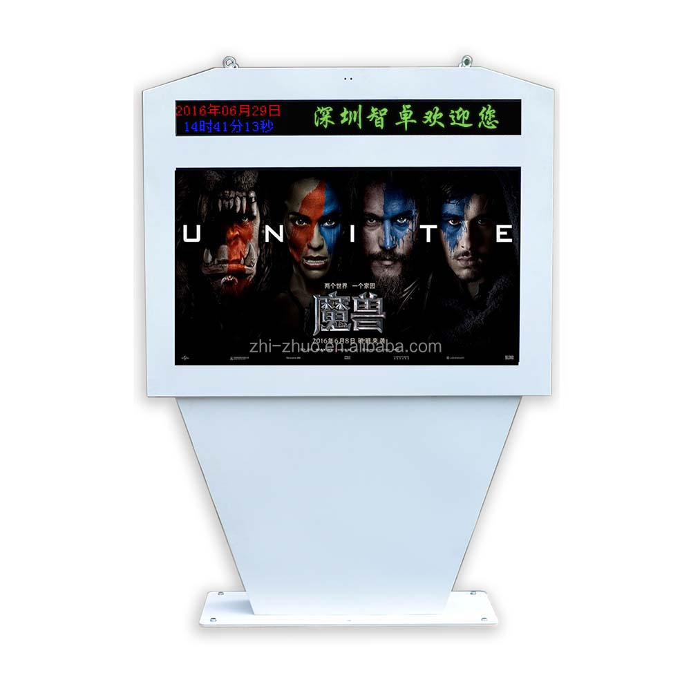 55 inch AIR-cooled outdoor high brightness touch monitor