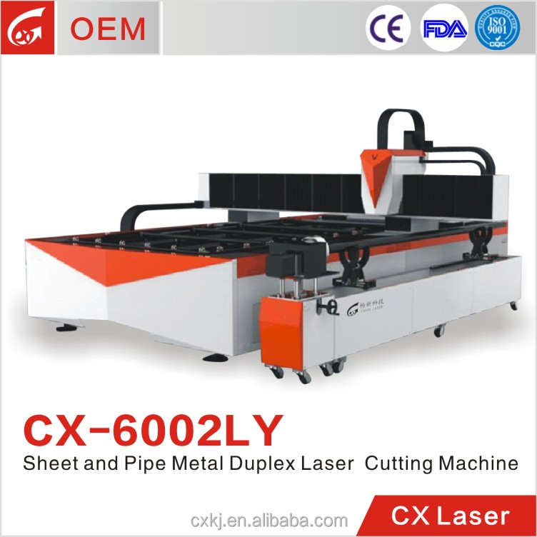 Sheet and Pipe Metal Duplex Laser Cutting Machine with fiber laser source