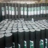 Hot selling asphalt roofing felt roll with high quality