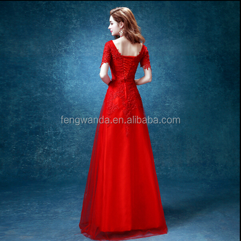 2015 New Fashion Wedding Dress Red Wedding Dress Short Sleeves Women ...