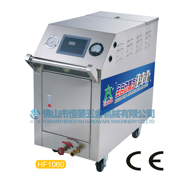 Buy Steam Car Wash Machine