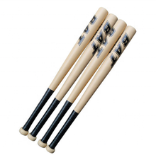Personalizzato Tre-In-One <span class=keywords><strong>Da</strong></span> <span class=keywords><strong>Baseball</strong></span> <span class=keywords><strong>di</strong></span> <span class=keywords><strong>Legno</strong></span> Solido <span class=keywords><strong>Set</strong></span> per Adulti